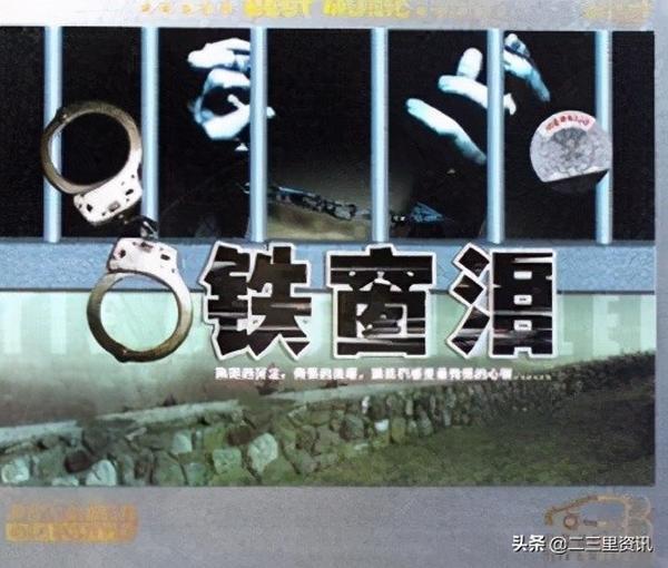 """顺德足浴店招揽生意 多名技师被""""逼良为娼"""""""