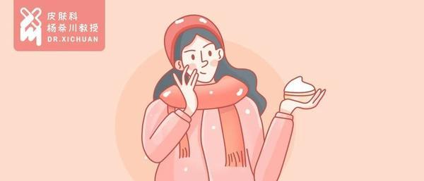 冬季不同肤质的保养方法 拯救被寒冬摧残的脸