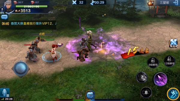 三剑豪2全平台更新5月12日取消公告