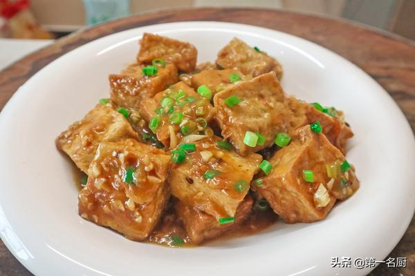 金黄脆豆腐的做法