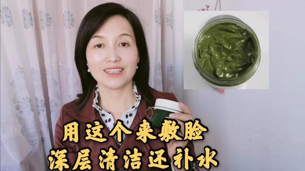 敷绿豆泥面膜有刺痛感是过敏了吗,绿豆泥面膜敷在脸上疼是怎么回事