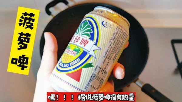 喝菠萝啤酒会发胖吗,菠萝啤的热量高吗
