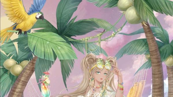 奇迹暖暖椰岛之夏套装获得方法
