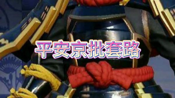 阴阳师手游返魂香兵俑怎么玩 阴阳师手游返魂香兵俑玩法攻略介绍