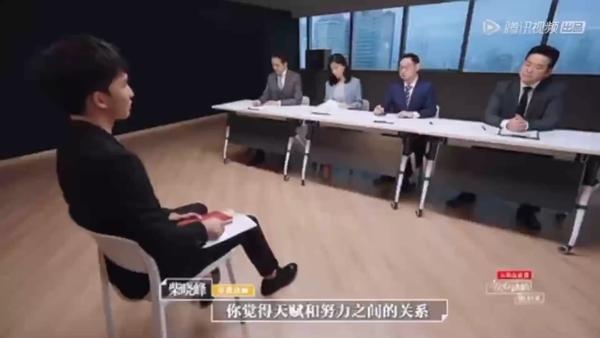 中国好学霸6-11答案攻略