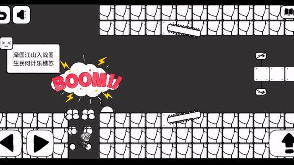 脑洞大大大28关攻略 点击三次按钮过关怎么做