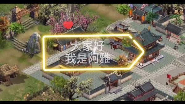濡沫江湖5月19日更新大理支线任务一览