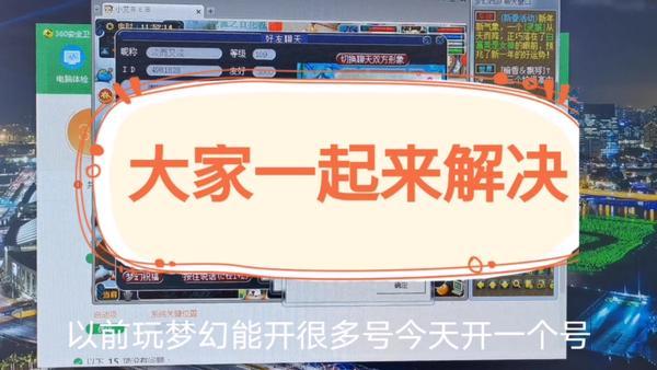 梦幻西游下载不了怎么回事 安装失败解决方案