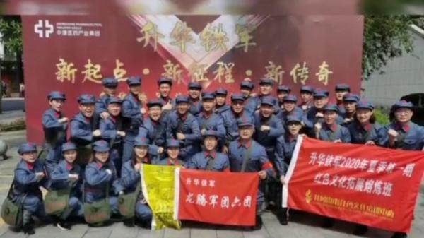 龍騰九州 軍團戰系統