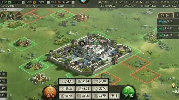 《三国志13》利用同盟及个人发展玩法介绍