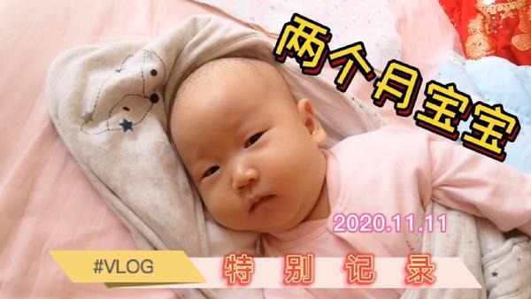 两个月宝宝体重多少正常,两个月宝宝多重正常,两个月宝宝体重标准