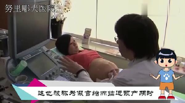 胎儿入盆需要多长时间,胎儿入盆需要几天完成,胎儿入盆需要多久