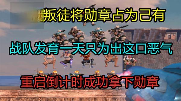 挑战一触即发!《剑灵》灵动内测武神塔6月9日开放