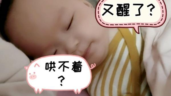 宝宝睡觉老是惊醒怎么回事,宝宝睡觉老是惊醒的原因