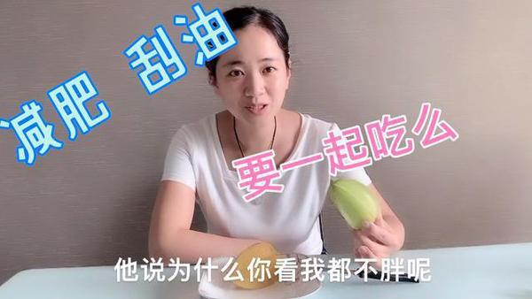 杨桃怎么吃,杨桃可以直接吃吗