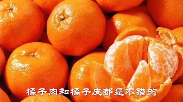 喫橘子有什麽好処和壞処,喫橘子的好処和壞処