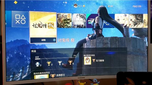 《讨鬼传:极》PS44月23日发售!高画质和风世界