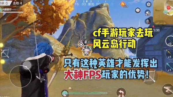 风云岛行动英雄可以使用几种武器 英雄武器使用详解