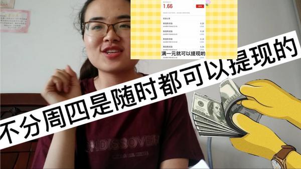 一元提现的赚钱app有哪些 一元提现的赚钱软件排行
