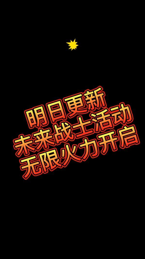 LOL2015国庆节会开无限火力吗 LOL无限火力什么时候再开