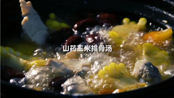 山药玉米排骨汤的功效与作用,山药玉米排骨汤的适宜人群和禁忌人群