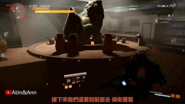 全境封锁橙色武器怎么来的 橙色AK获得方法介绍
