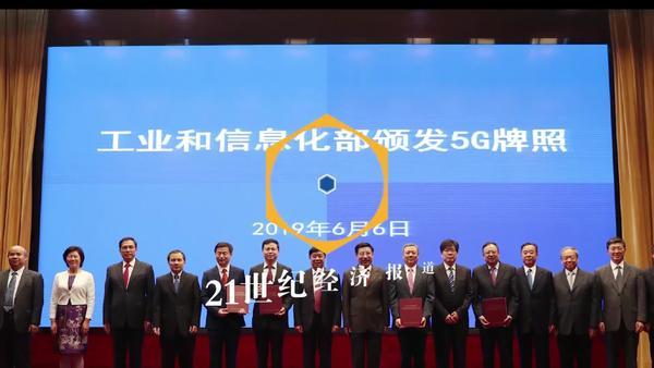 中兴通讯澄清5G商用时间:表示并未就中国5G商用时间发表观点