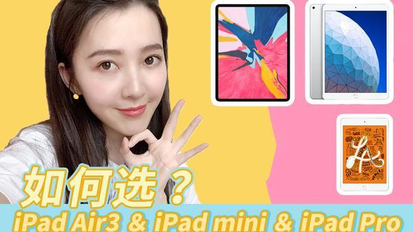 iPad Air 2和mini 3行貨版開箱圖片欣賞