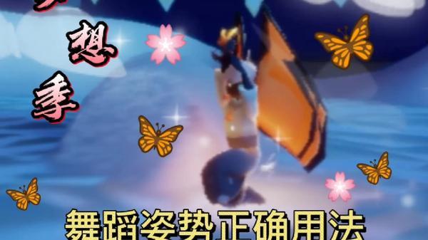 QQ炫舞梦想时光机怎么用 梦想时光机用法详解