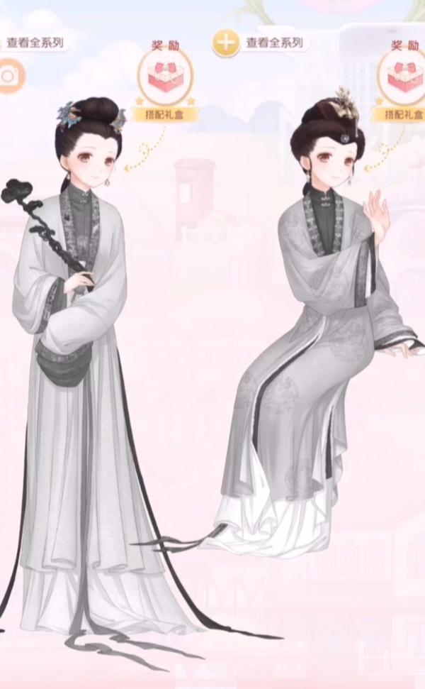 奇迹暖暖公主级卷二2-7终结宿命的少女高分方案