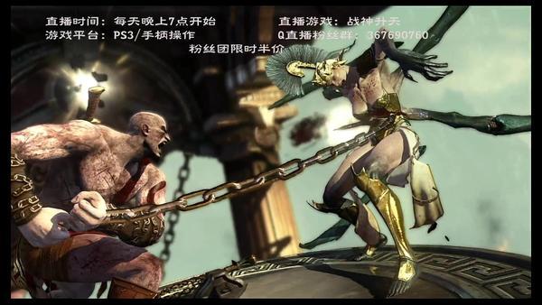 《战神:升天》大量艺术设定和壁纸多图 奎爷饭必收藏