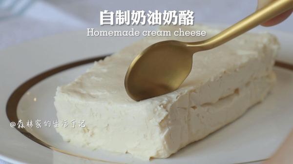 做蛋糕的奶油奶酪可以用什么代替,奶油奶酪能自己做吗