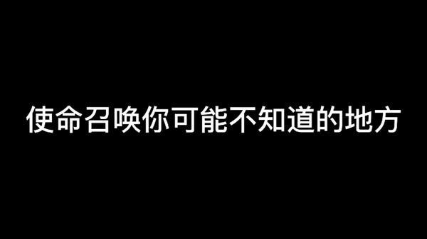 英雄使命战斗地图樱花之都金田城场景测评