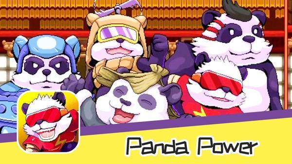 功夫熊猫手游神器怎么玩 神器系统玩法详解