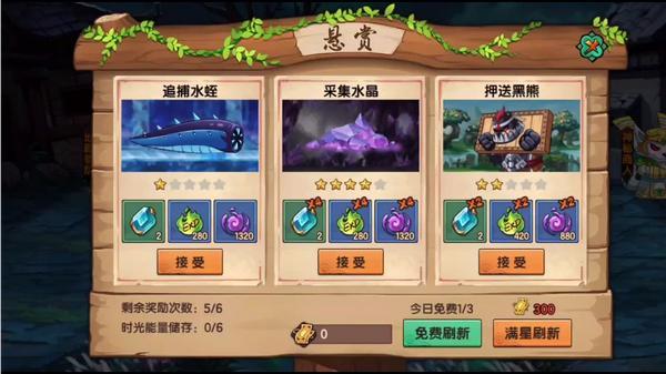 最终幻想14S级悬赏怪物刷新地点 FF14S级悬赏怪物在哪