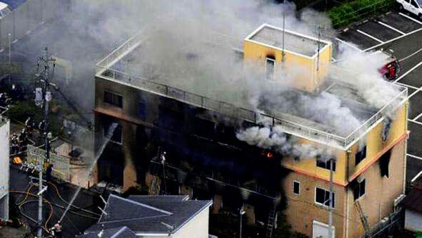 京都动画第一工作室起火建筑物烧毁,目前受伤人数超过30人,重伤10人