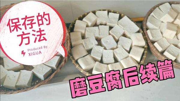 日本豆腐可以冷冻吗,日本豆腐冻了怎么解冻