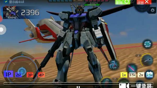 敢达决战RX-78-2怎么样 近战MS