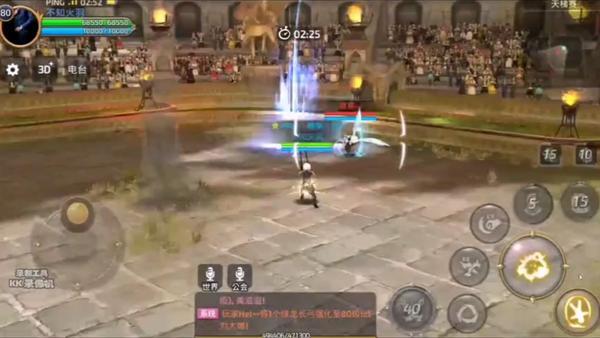 龙之谷手游战神和剑皇选哪个好 两者全方位对比