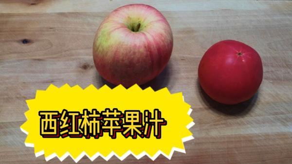 苹果榨汁怎么才能不变色,怎么榨苹果汁好喝