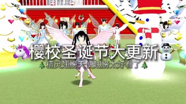 全民精灵绿叶天使操作攻略及属性技能详解