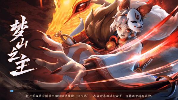 决战平安京2021年3月式神强度排行榜分享