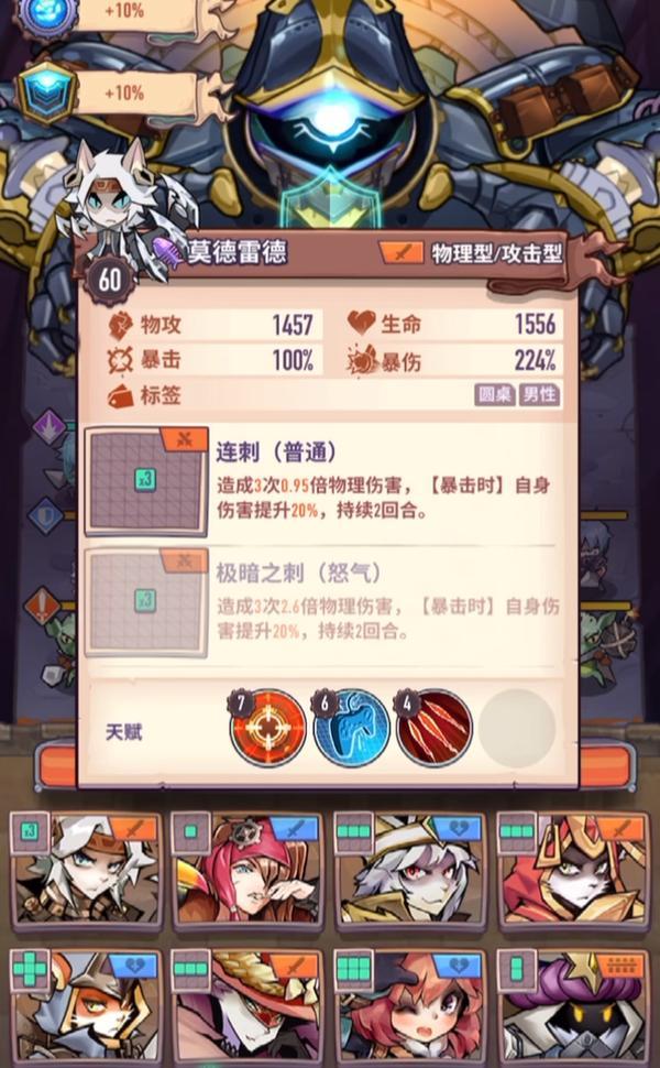 巨像骑士团新手用什么装备好 SR和SSR装备推荐攻略