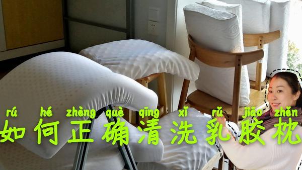 乳胶枕变黄掉渣能用吗,乳胶枕变黄掉渣怎么办