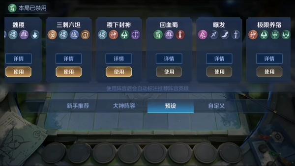王者荣耀自走棋最强万金油上分阵容精英战士流攻略详解