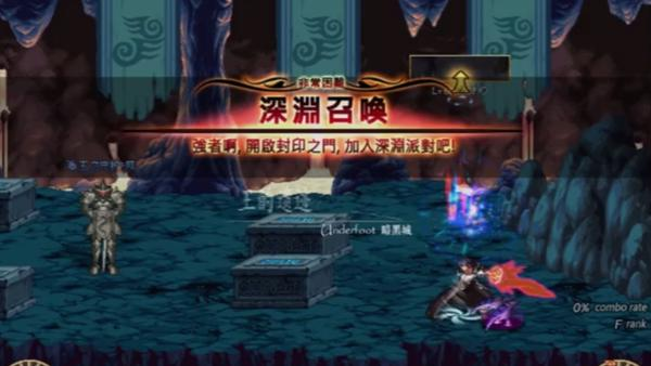 魔龙与勇士有关影刃斩技能的使用技巧