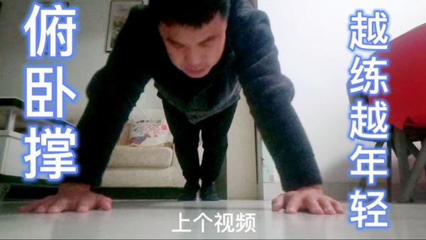 做俯卧撑腰疼是怎么回事,做俯卧撑腰疼怎么办