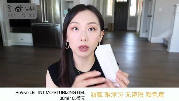 长闭口能用护肤品吗,长闭口护肤品可以用吗