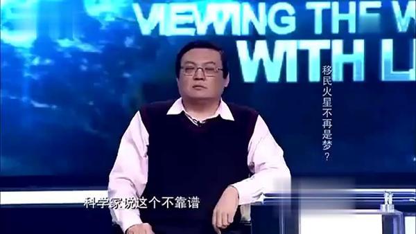 萬名中國人申請移居火星 地球太危險只求變火星人