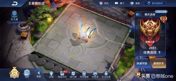 王者荣耀王者模拟战新版最强阵容吴射流玩法教学